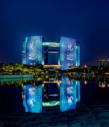 杭州G20峰会钱江新城