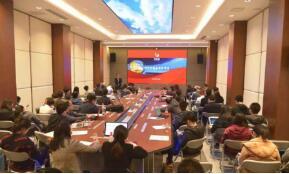 利亚德集团2018年度业绩说明会在北京顺利召开